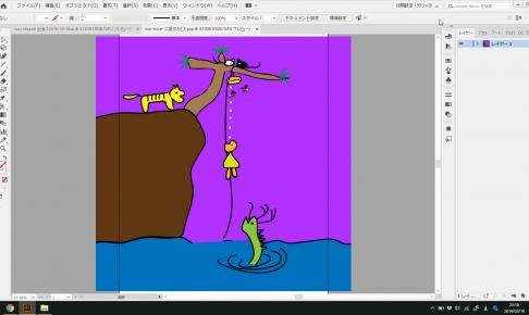illustrator file open イラストレーター。1枚しか開けない2019-03-19