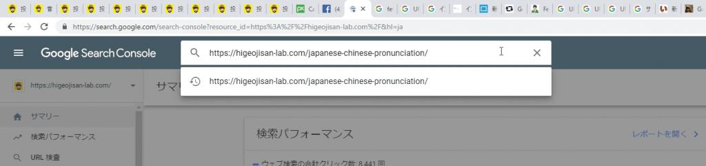 2. URLを入れる
