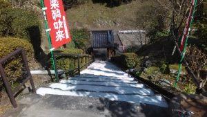 山門。上から
