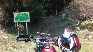 足尾滝から三坂山登山道