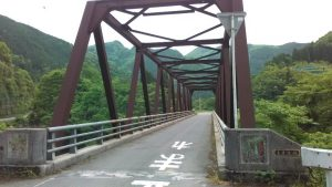 至孝滝橋2