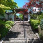 普門寺、階段