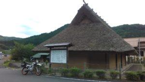 旧森江住宅