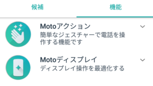 moto_action2