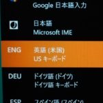 switch language