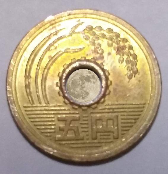 moon-in-5yen