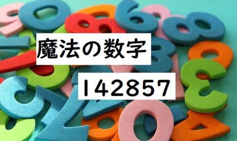 digits-4014181_640