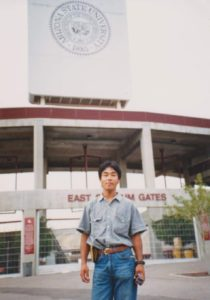 arizona university