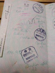 chandler passport