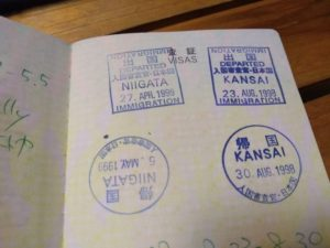 passport 新潟