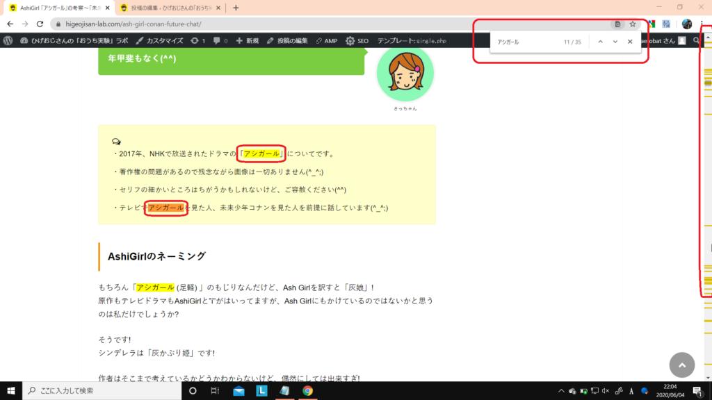 blog 表示2