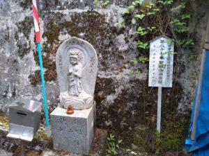 87聖観音。長尾寺
