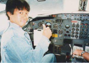cockpit line