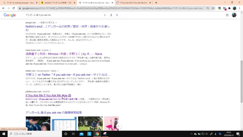 search result otzo