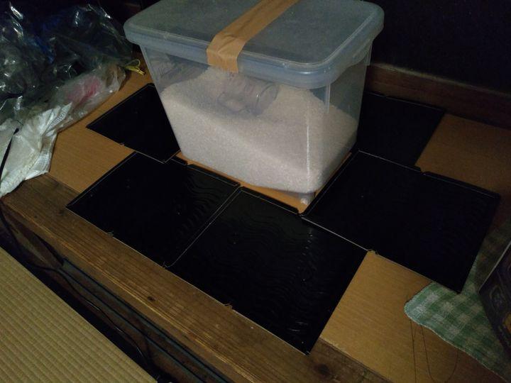 米びつまわり