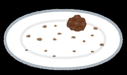 food_tabenokoshi_enryonokatamari