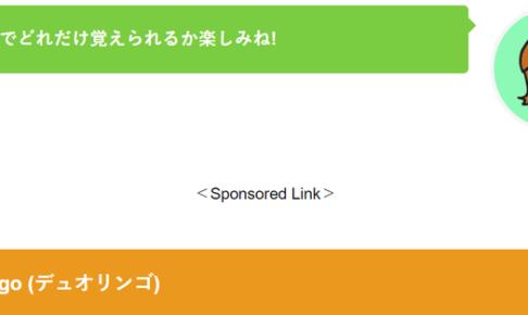 sponsored link 720