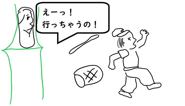 kaguya かぐや姫。おじいさん逃げる