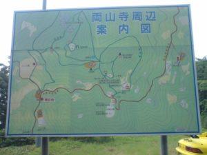 両山寺周辺案内図