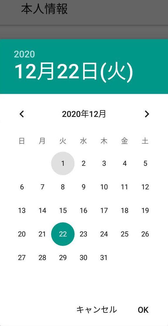 calendar カレンダーcut