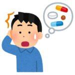 medical_kusuri_nomiwasure_man-jpg