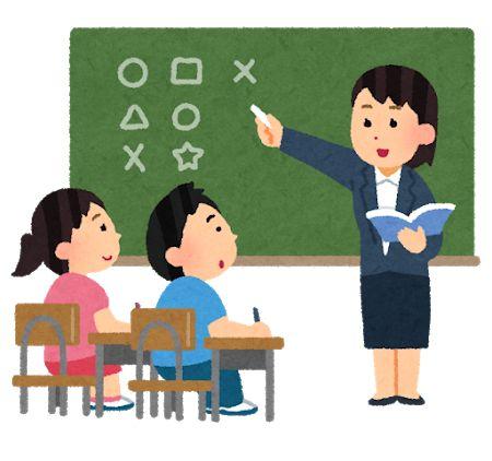 school_class_woman jpg