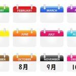 calendar-925109_640