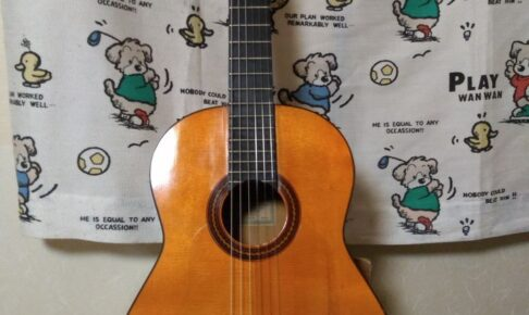 guitar-conde
