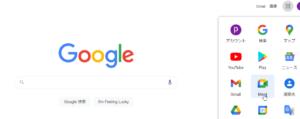 google meet アプリ