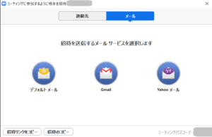 send via mail