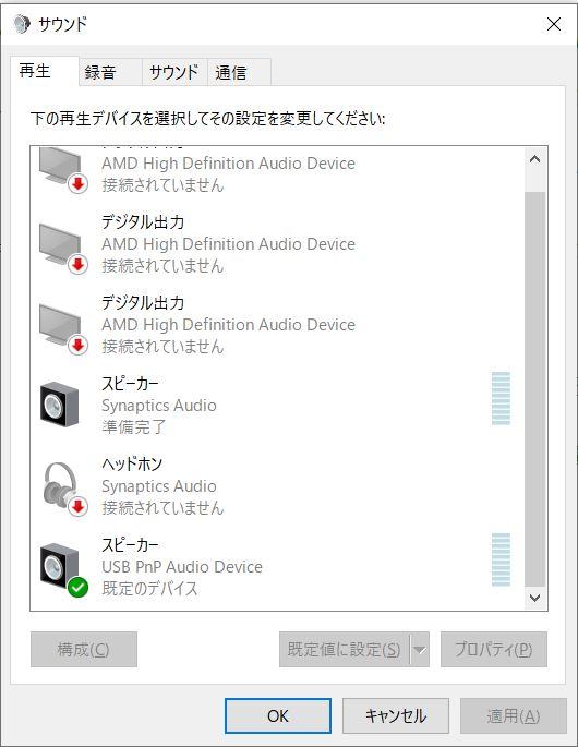 sound 再生
