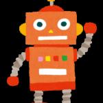robot4_orange