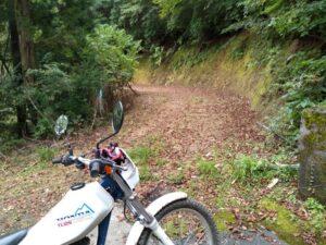 山乗峠。林道入口
