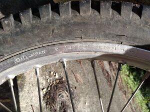 front wheel フロントホイール1.40×21 06-1408 07--