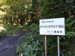 kanai 金井谷線