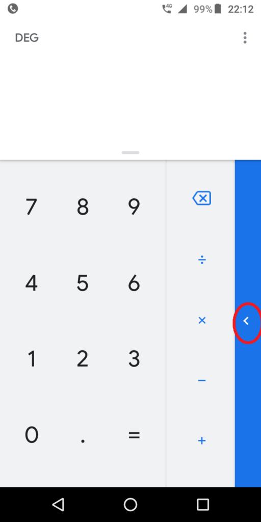 calculator phone 電卓。スマホ