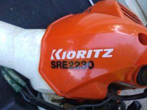 kioritz SRE2230 共立